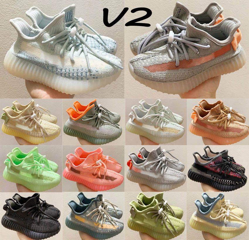 Высококачественные дети Kanye V2 кроссовки Zyon Static Boys Girls спортивные ботинки дети ISRAFIL Облако белые Yecheil Детские дышащие кроссовки размером 26-35