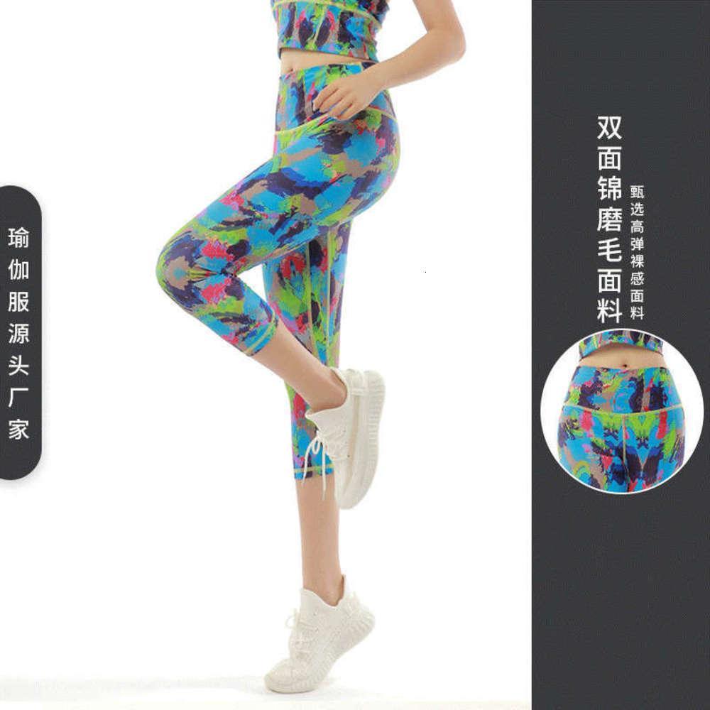 Traje de la cintura Trajes altos de las mujeres Trajes de cadera ajustados Ejercicio de yoga impreso Pantalones de fitness