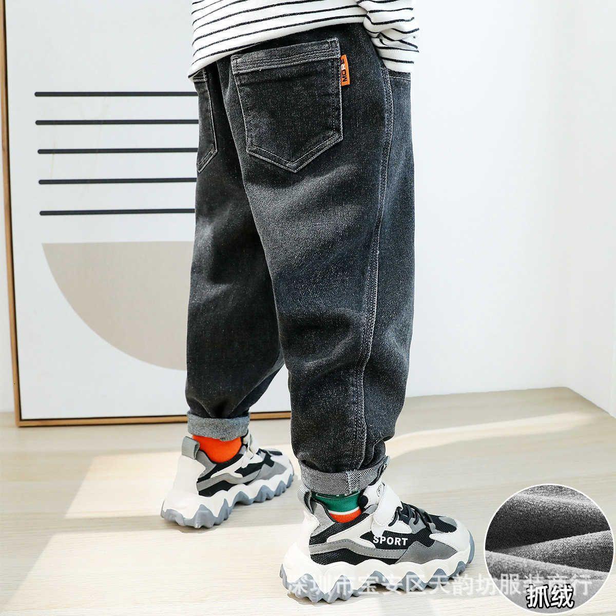 Guangzhou Niedriger Preis Nachtmarkt Jeans Kinderhose