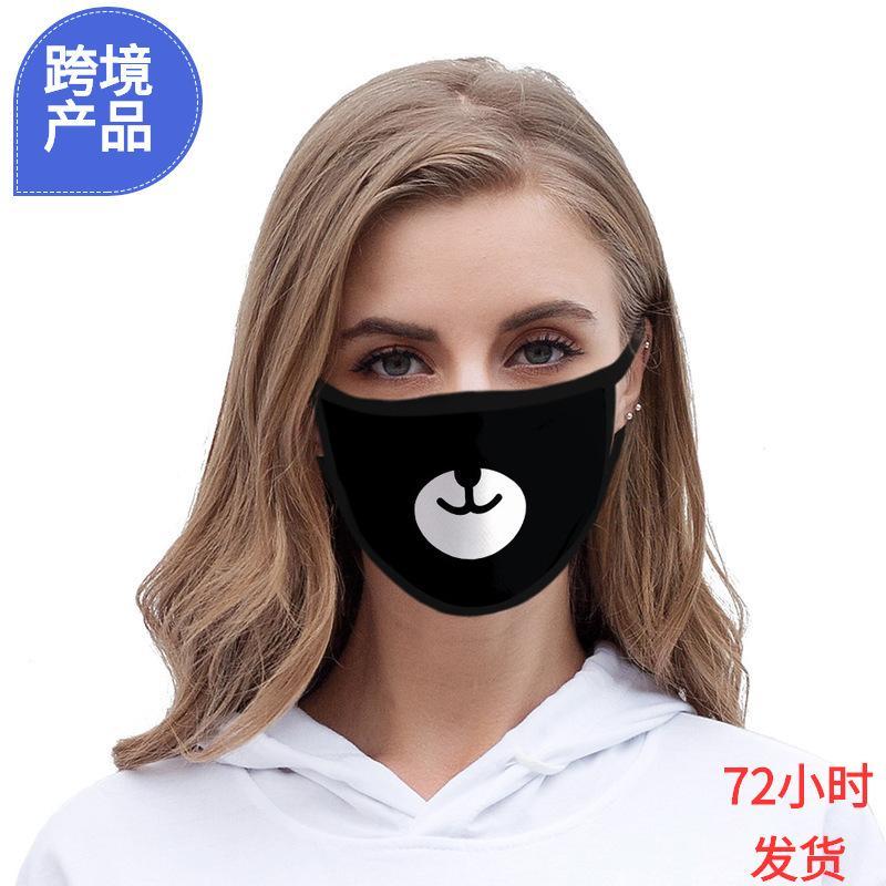 Личность выражение лица рот смешные черные лица текст 3d цветная маска мода льда шелковая ткань Washableu598
