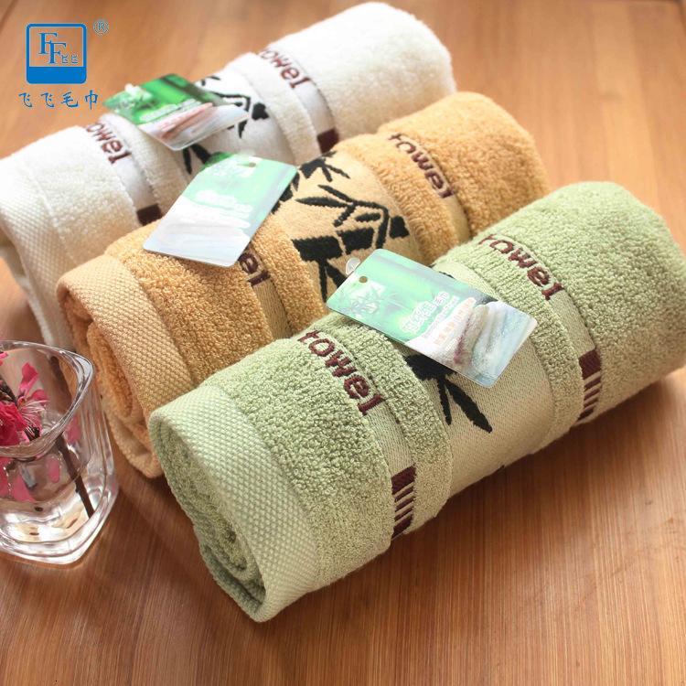 Gaoyang Presente Anúncio de Bambu Fibra Beleza Plana Cor Facial Toalha