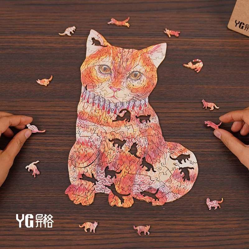 Banlv головоломки кошка головоломки разные головоломки кошка король мяус сетки животных детский взрослый DIY ручной работы игрушка декомпрессия