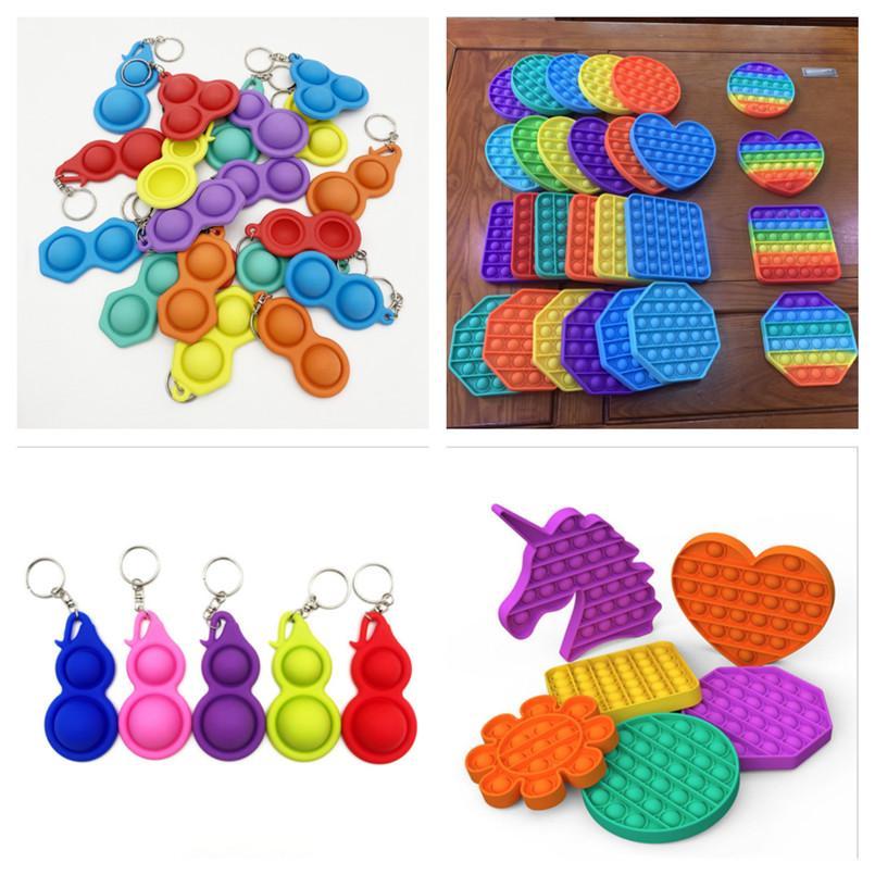 Многие формы fidget игрушка стресс reveriever игрушки push bubble poppers брелок сердца круглые цвета силиконовые радуги ключ подвеска дети взрослых подарок g32501