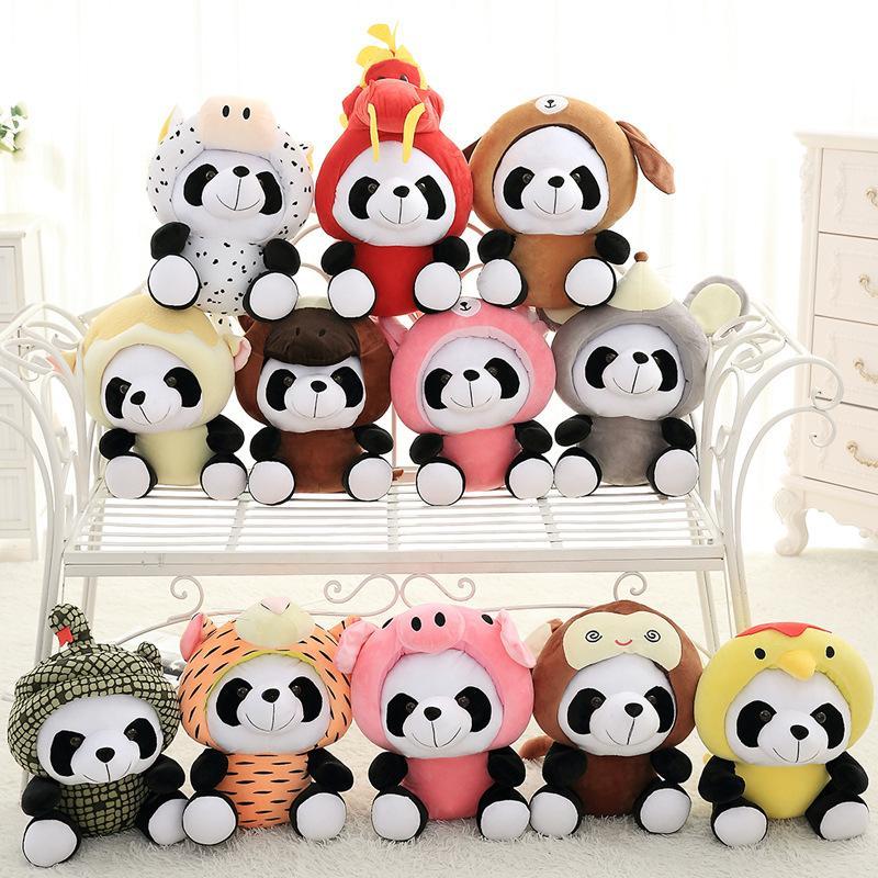 플러시 장난감 박제 동물 부드러운 귀여운 20cm 개가 kawaii 플러시 키즈 장난감 인형 12 중국어 조디악 기념품 인형 한국어