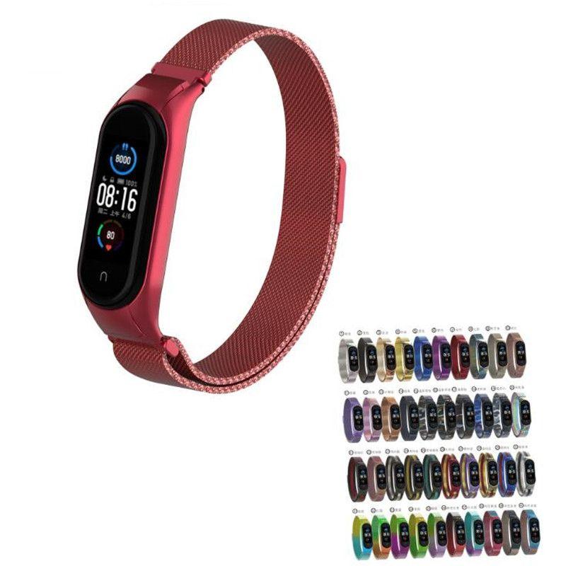 Bracelet de poignet en boucle milanais pour la bande Xiaomi MI 6 5 bandes métalliques Bracelet de montre intelligente Ceinture en acier inoxydable