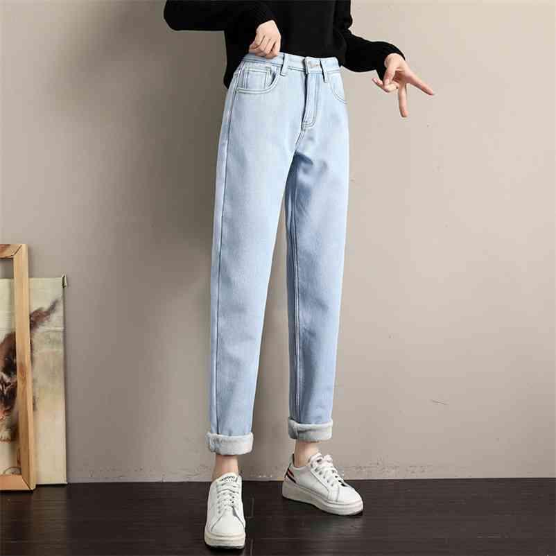 Guuzyuviz solta jeans de inverno feminino jeans de cintura alta reta engrossar jeans quentes para mulher casual calças de veludo 210322