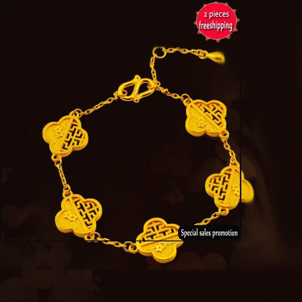 Taobao transmissão ao vivo de Laotian Placer Gold Lingshuang Aomei banhado a ouro bracelete nova mãe moda oco out tonghua feminino H304