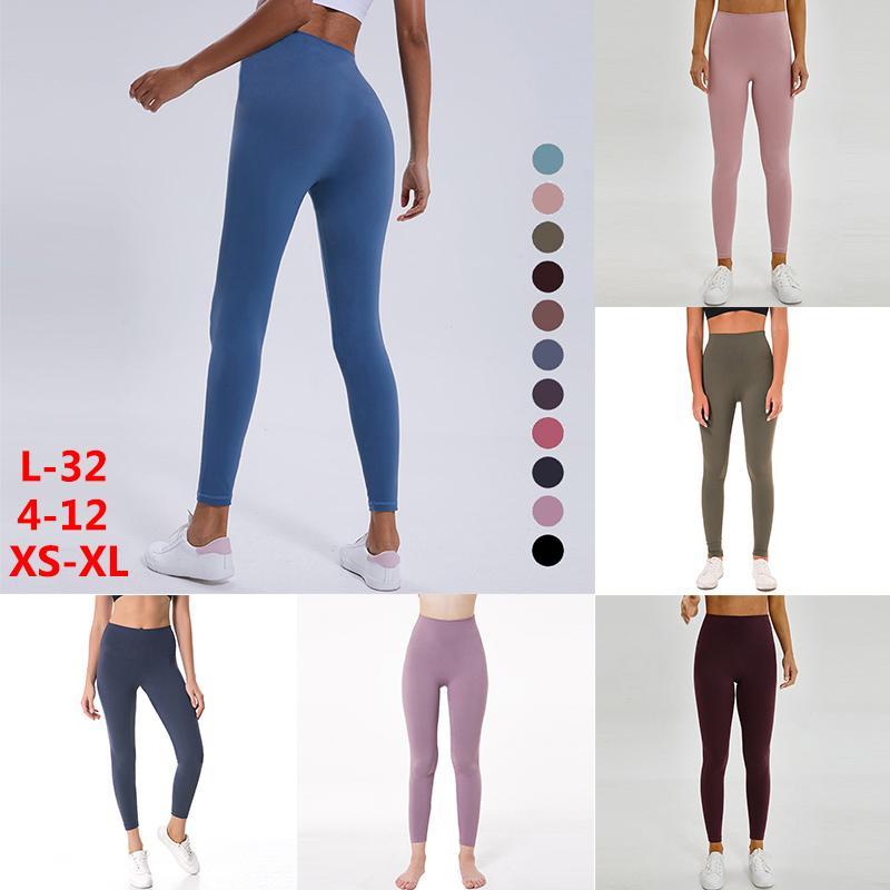 Boyutu XS-XL L 32 Katı Renk Kadın Cilt Dostu Yoga Tayt Pantolon Kıyafetler Yüksek Bel Fitness Lady Lémon Hızlı Kurutma Spor Egzersiz Aktivewear