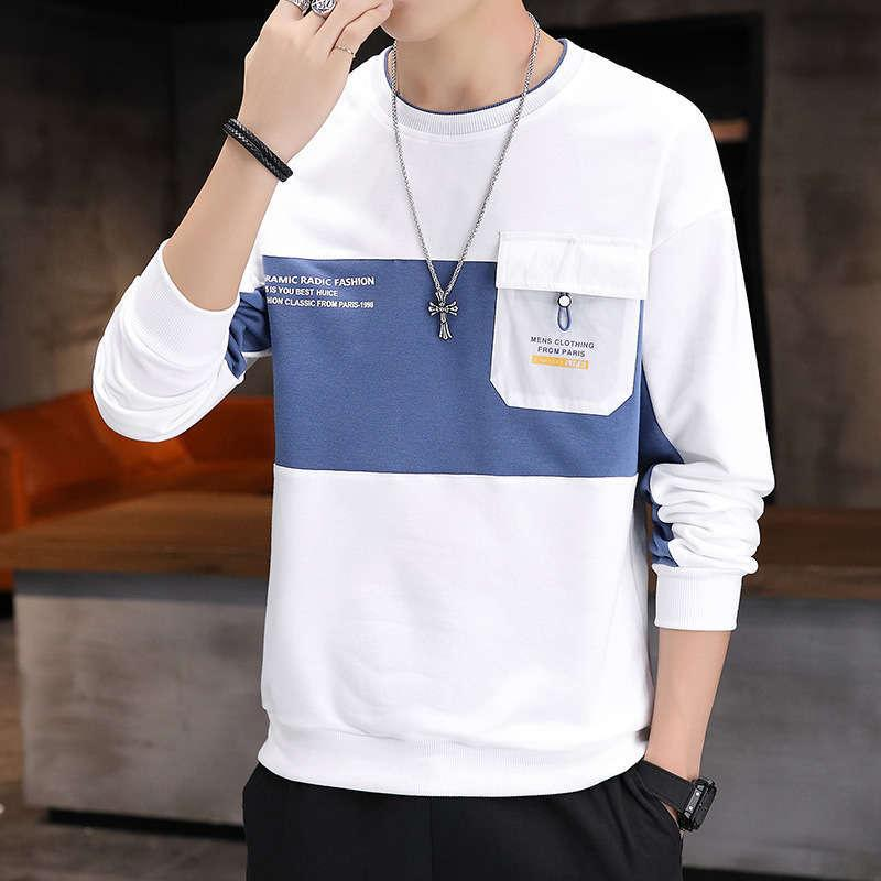Sudaderas para hombres con capucha para hombres Otoño Moda coreana fresca camiseta casual suelto color coincidencia suéter