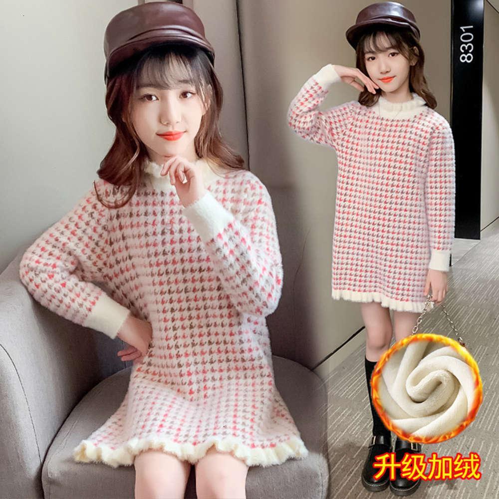 Vêtements pour enfantsProcheté de visignon de vison Children en tissu d'automne et d'hiver de gros filles