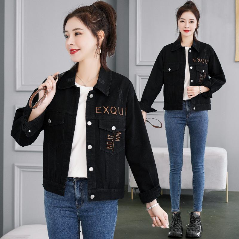 Chaqueta de mezclilla de la chaqueta y la chaqueta delgada delgada de las mujeres del otoño en 2021