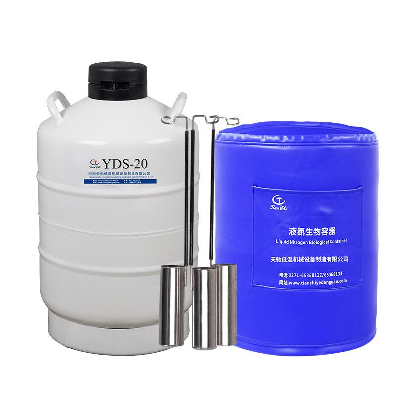 Liquid nitrogen container 20 Liter portable cryogenic cylinder semen storage tank dewar flask transport canister 20L TIANCHI manufacturer