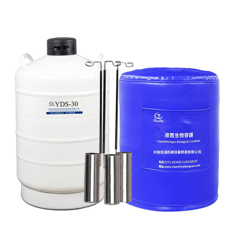 2L/3L/6L/10L/15L /20L liquid nitrogen container 2-100 liter aluminum alloy cryogenic storage tanks dewar