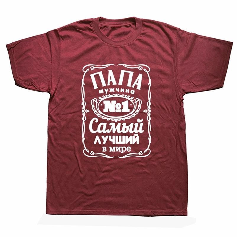 Melhor paizinho engraçado já russo Rússia gráfico t-shirt dos homens estilo de verão moda mangas curtas enorme streetwear camisetas 210322