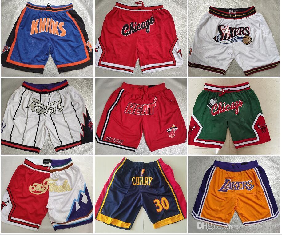 2021 Мужская баскетбольная команда Просто Дон Сшитые шорты Брюки с эластичной талией в размере S- Размер 2xL Мода Спорт Стиль Шорты Pantalones de Baloncesto Mix