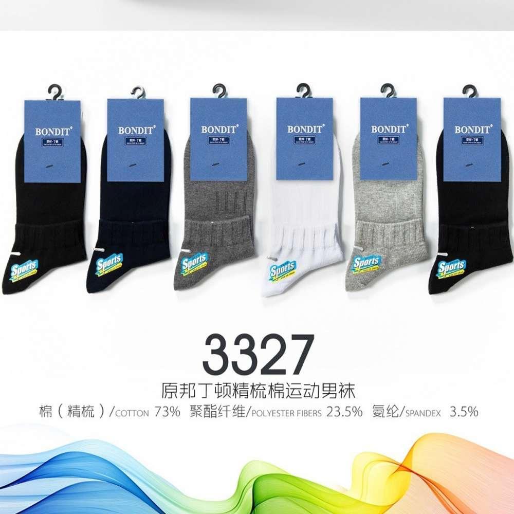 Socken Four Seasons Neue Männer 100% Baumwolle mit Ausnahme von elastischen Fasern atmungsaktiv, schweißabsorbierende und geruchsfreie gerade Beinsocken