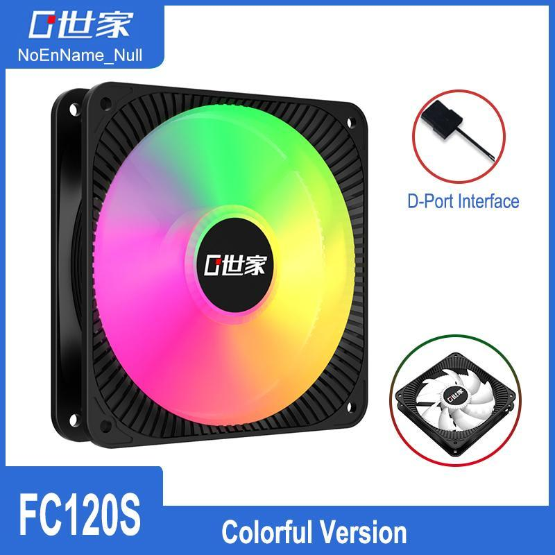 NONENMAME-NULL FC120S 12см RGB Comebace Case PC Colening Create Fan для CPU Охладитель радиатора 120 мм Тихий вентиляторные вентиляторы