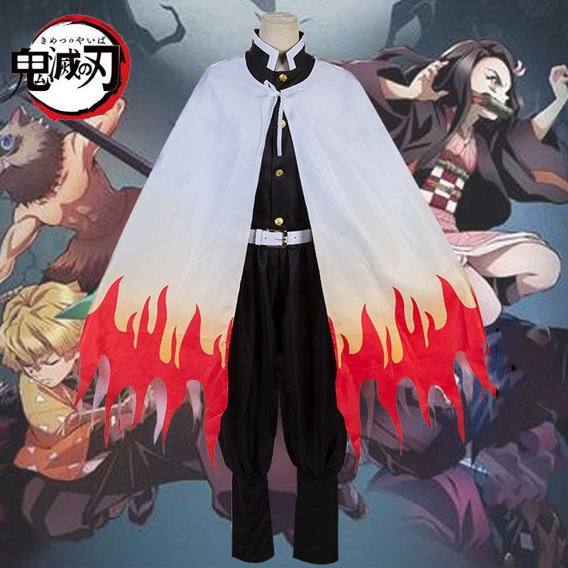 Demon Slayer Cos Clothing Purgatory Apricot Shouro Ghost Killing Team And Style Uniform Kimetsu No Yaiba Cloak Uniform cosplay Anime Costumes