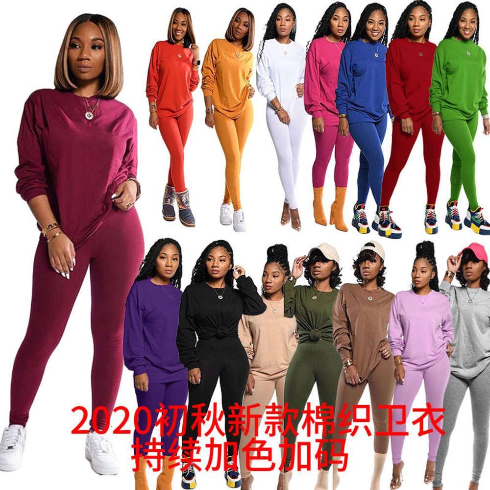 Femmes Fashion Vêtements Nouveau Loisirs Solid Color Suit Automne et Hiver Deux morceaux Pull en coton en vrac et simple
