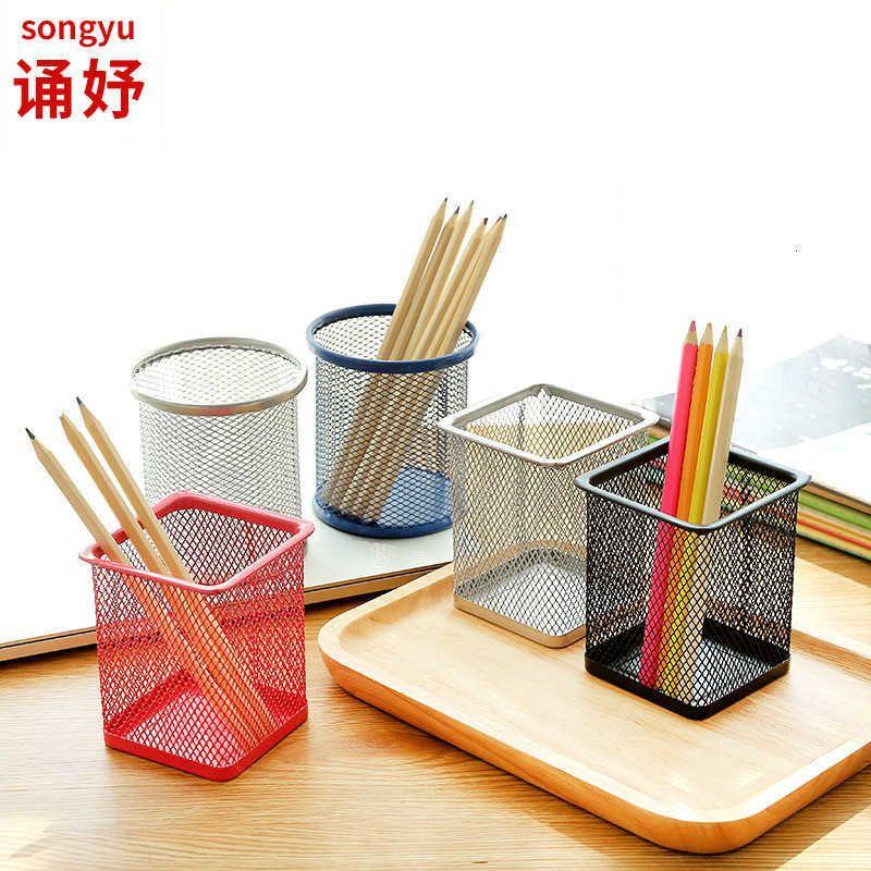Oficina Escuela Suministros Creativa Hollow Grid Metal Pen Holder Multifuncional Encantador Encantador de Coreanos Almacenamiento de escritorio