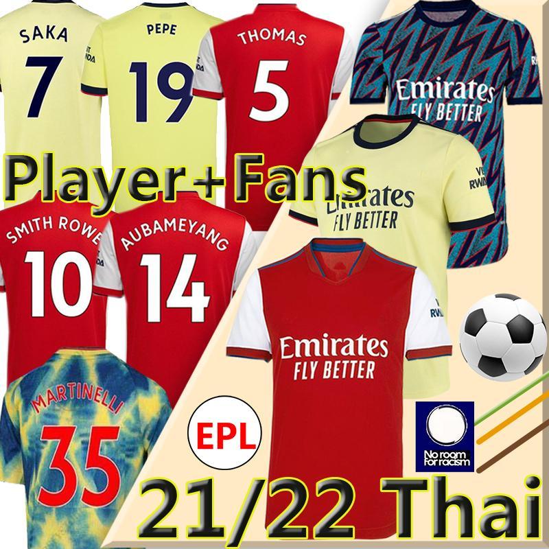21/22 Arsenal Fanlar Oyuncu Sürüm Gunners Futbol Jersey Odegaard Pepe Saka Nicolas Tierney Henry 2021 Arsen Erkekler çocuklar Ketler Futbol Gömlek