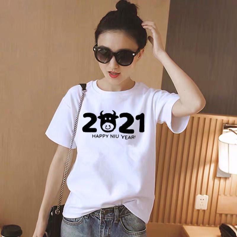 T-shirt à manches courtes en coton pour femmes 2021 été Nouveau coréen grand étudiant blanc