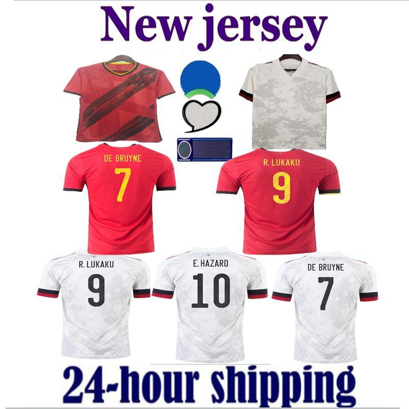 2021 Fussball Jerseys de Bruyne Lukaku 20 21 22 Football Hemd Gefahr Batshuayi Camiseta Futbol Komforany Dembele MAILLT