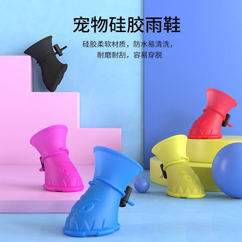 Doggie soft doggie toddler antiskid rain s pet shoe foot cover silicone