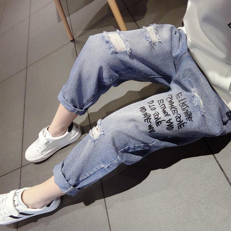 Jeans Frühling und Herbst 2021 Neue Casual Koreanische Mode Jungen Kinderhose