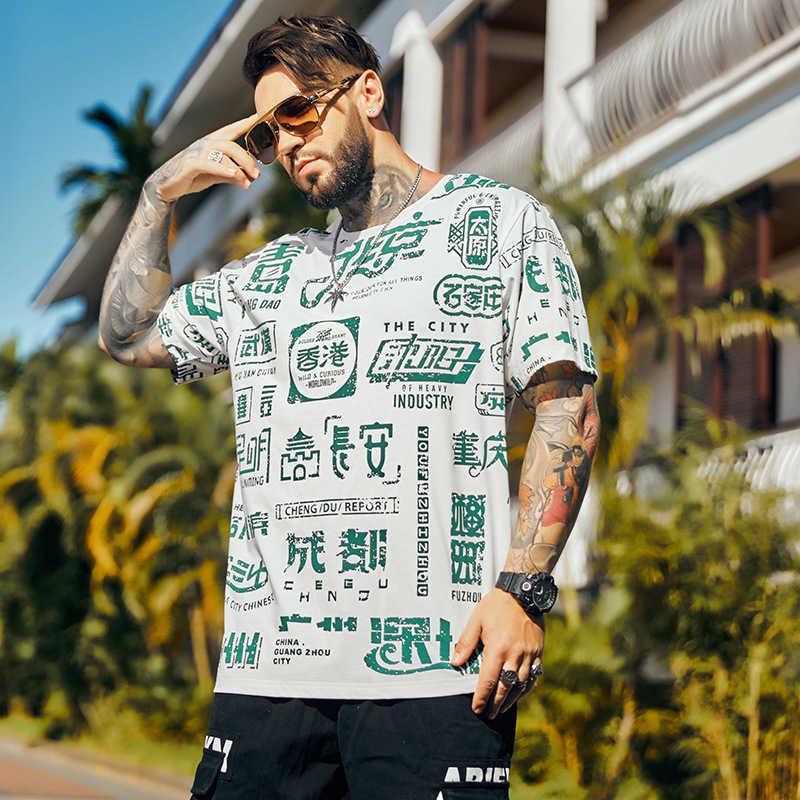 T-shirt à manches mi-manches de style chinois de style chinois d'été plus