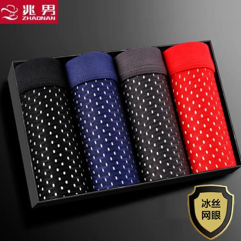 Sous-espeubles Zhaomen Ice Sous-vêtement Modal Sous-vêtement Summer Mesh