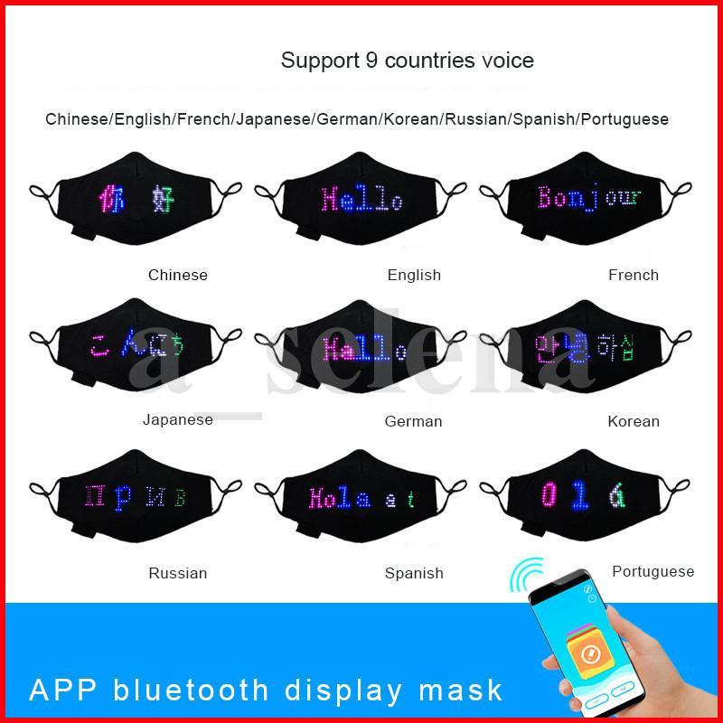 Bluetooth Программируемая светодиодная маска для лица светящееся освещение для мужчин Женщины Rave Music Party Рождество Хэллоуин освещает маски
