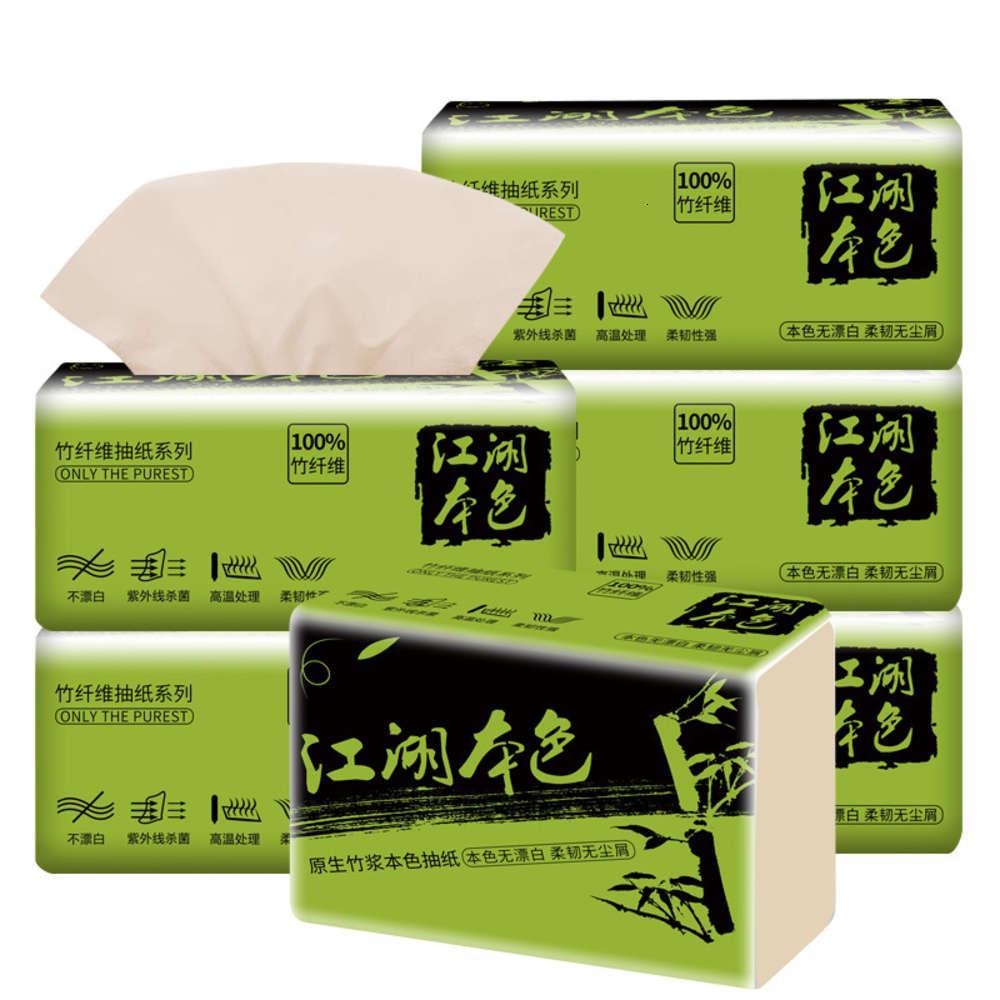 Бумажное полотенце натуральное цветное бамбуковое волокно 6 упаковок из одной руки бытовой бумаги рисунок сантехника для женщин и младенцев в отеле