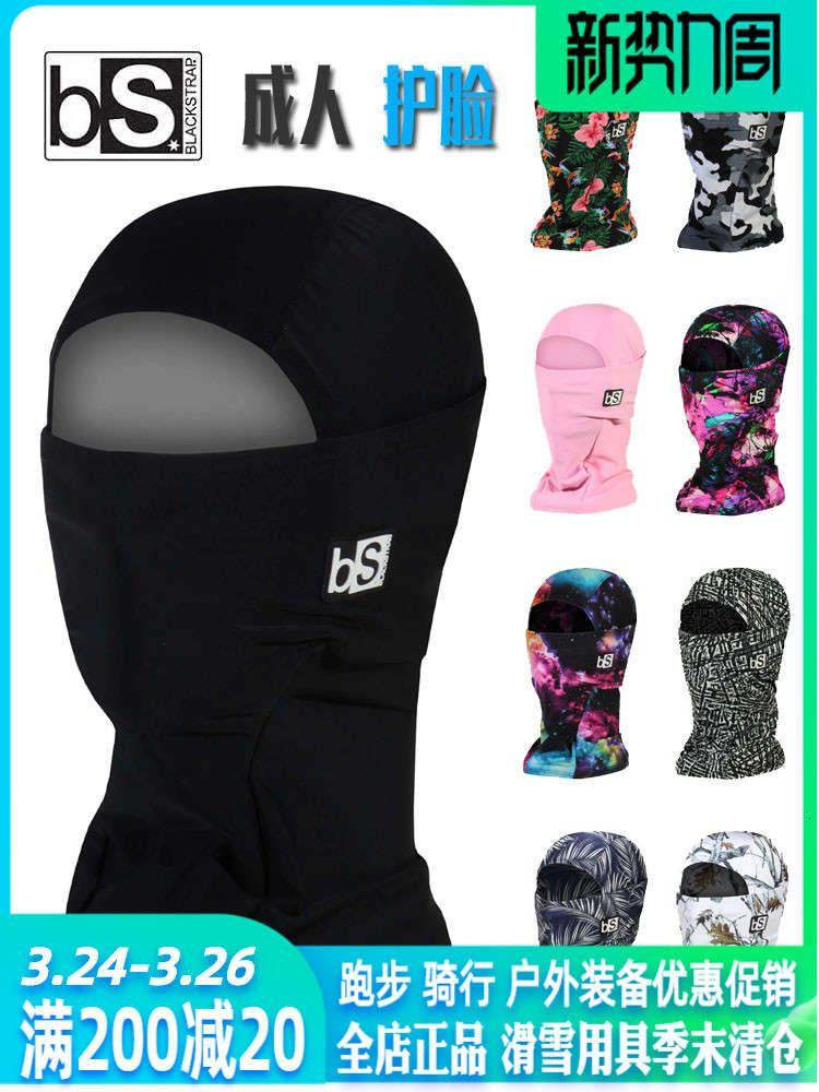 Snow Vision Bs Esqui Blackstrap Manga Respirável Multi-Function Máscara Proteção Face Dupla Layer
