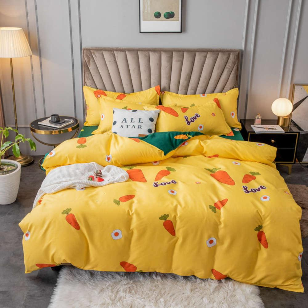 Четырех части кровать листовое одеяло крышка подарок студент подарок общежитие из трех частей набор