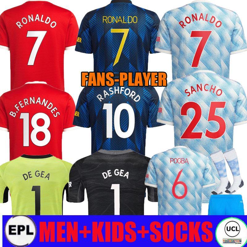 21 22 Ronaldo Sancho Manchester Man Soccer Jerseys United Cavani Player B. Fernandes Pogba Rashford R. Varane Lingard Camisas de futebol Utd de Gea 2021 2022 Kids Set Socks