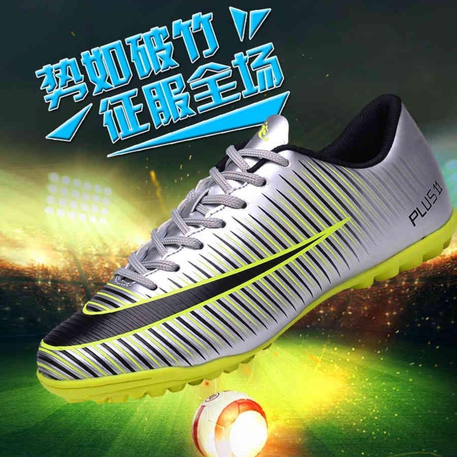 Grandes sapatos de futebol de grampos 31-46 jardas, enviar carro 639Y