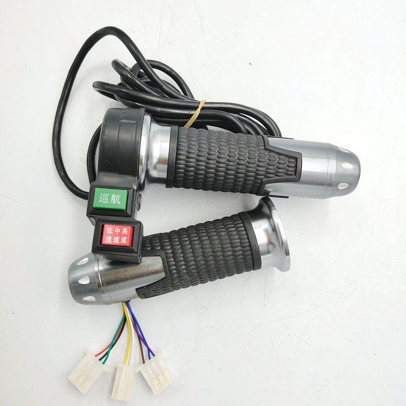 Accélérateur rotatif avec contacteur inverseur avant + commutateur à 3 vitesses pour guidon roulant GRIPS pour vélo électrique scooter ATV MOTORCYCLE tricycle