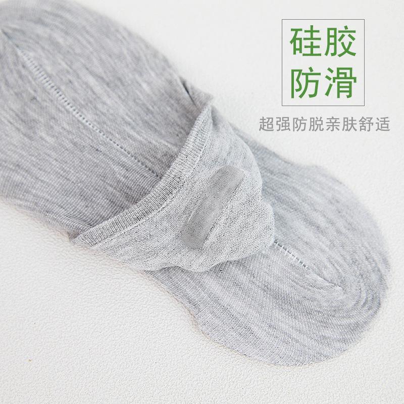 Calcetines sólidos invisibles SOS Mujeres Primavera y verano Color Color Color Magic Magic Magic No Slight Sile Top Low