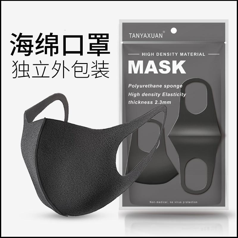 Máscara de esponja de esponja de poliuretano japonês espessado respirável respirável homens e mulheres protetora pó maskxez6
