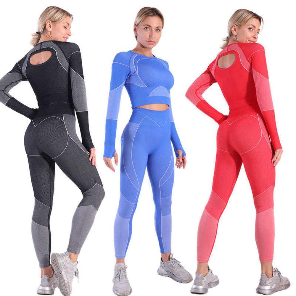 Tracksuits Ropa de yoga Hip Levantamiento de mujeres Elevación de fitness
