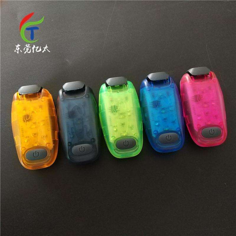 Children's toy walkie talkie LED outdoor sports luminous arm with running lamp anion purifier sample