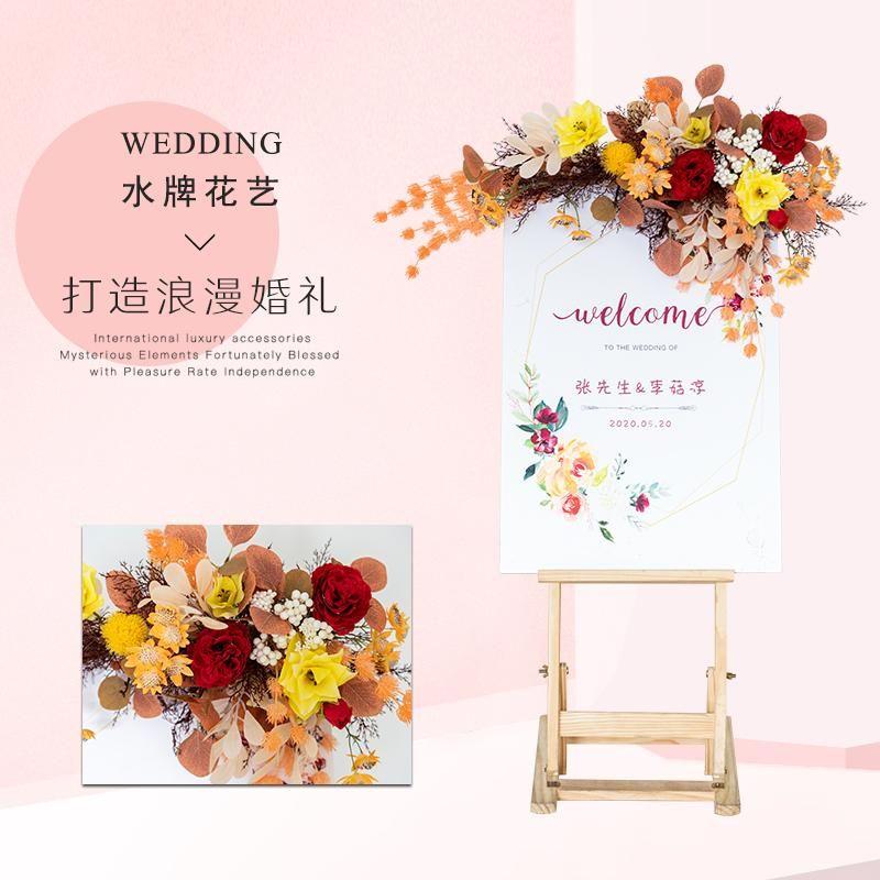Wedding Greeting Card Water Sign Flower Art Guide Board Silk Props Corner Decorative Flowers & Wreaths