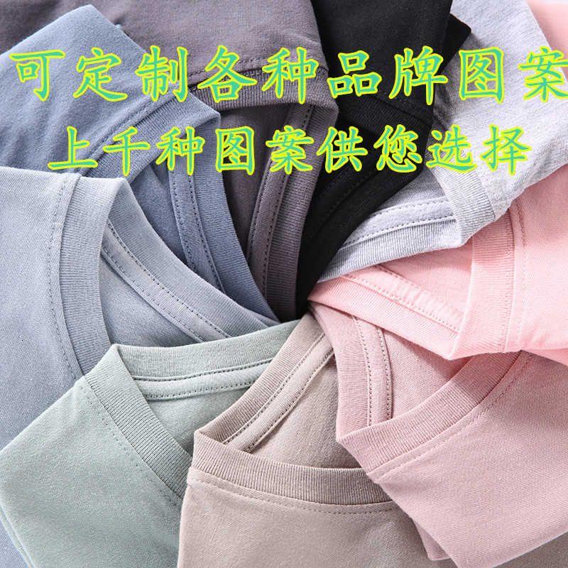 Lycra Kurzarm 200g Frühling Sommer Reine Baumwolle T-Shirt für Männer und Frauen