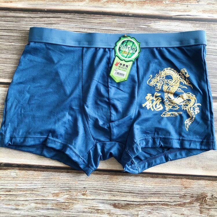Sous-vêtements Benmingnian Sous-vêtements Boutique Milieu de la soie Matine Soie Bamboo Fibre Pure Couleur Pure Face Rouge