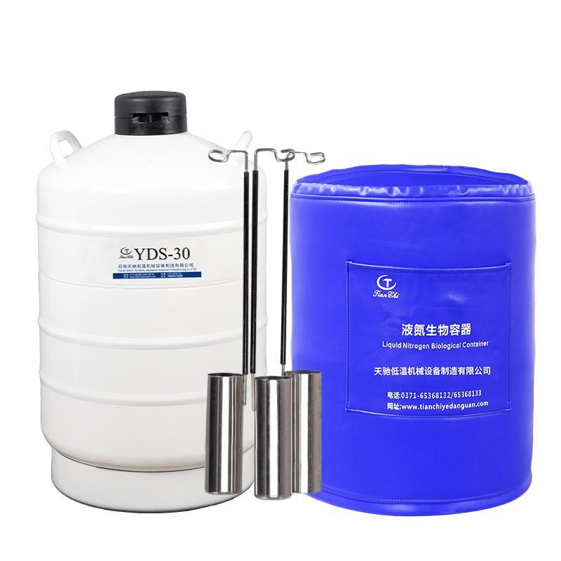 liquid nitrogen transport container 30L LN2 semen storage tank yds-30 liter aviation aluminum dewar