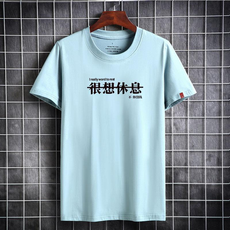 الصيف الرجال تي شيرت عارضة قصيرة الأكمام خياطة للذكور بلون البلوز قمم الملابس القمصان