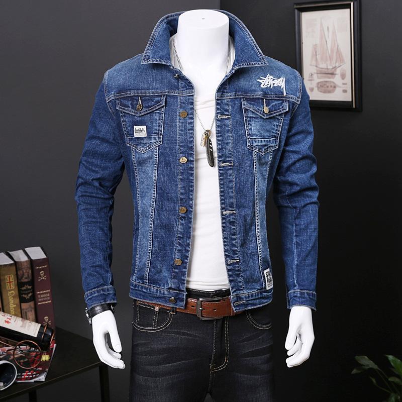 Jeans elastic jacket men's 2021 spring and autumn Korean fashion slim fitting Plush