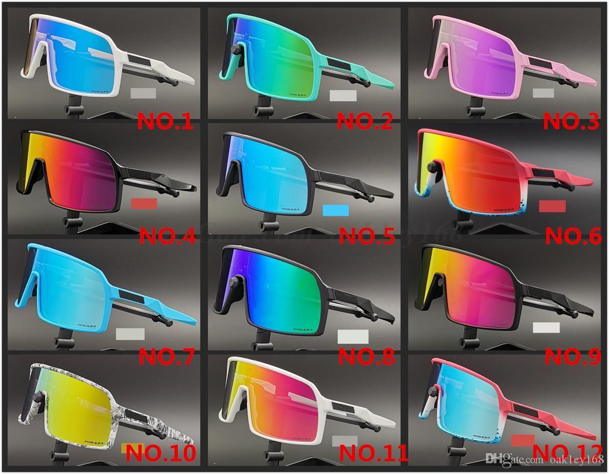 16 اللون OO9406 SUTRO الدراجات النظارات الرجال الأزياء الاستقطاب TR90 نظارات شمسية في الهواء الطلق تشغيل نظارات 3 أزواج عدسة مع حزمة