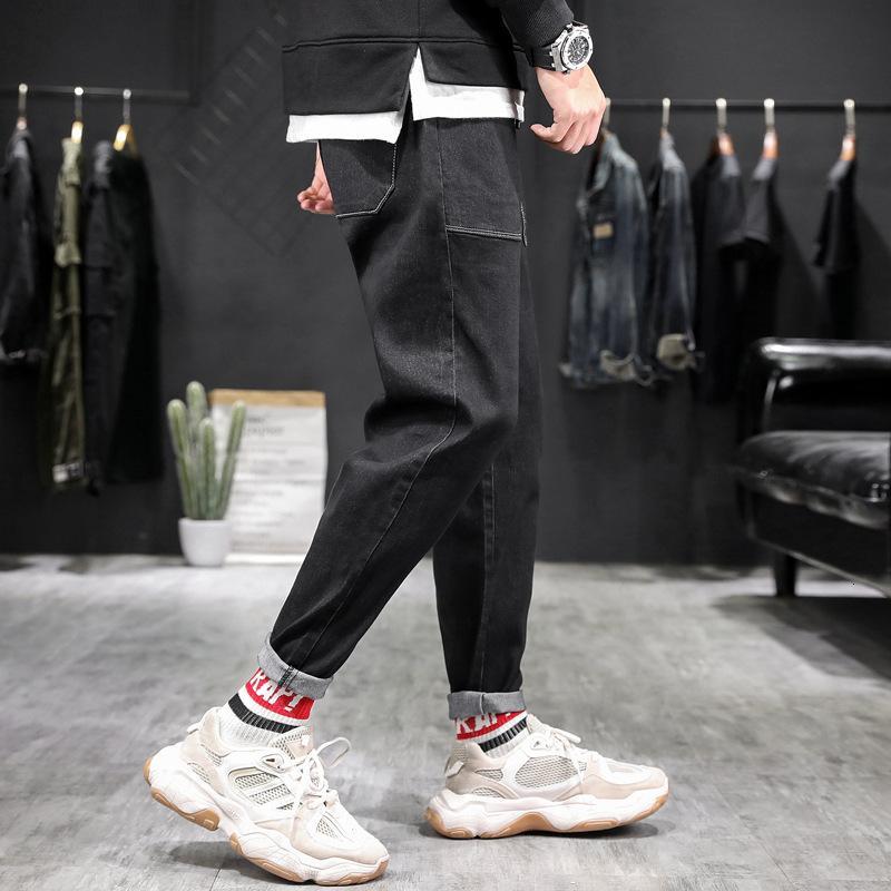 Jeans da uomo Coreano Binding Binding New Youth Tempo libero Pantaloni Harem in primavera 2021